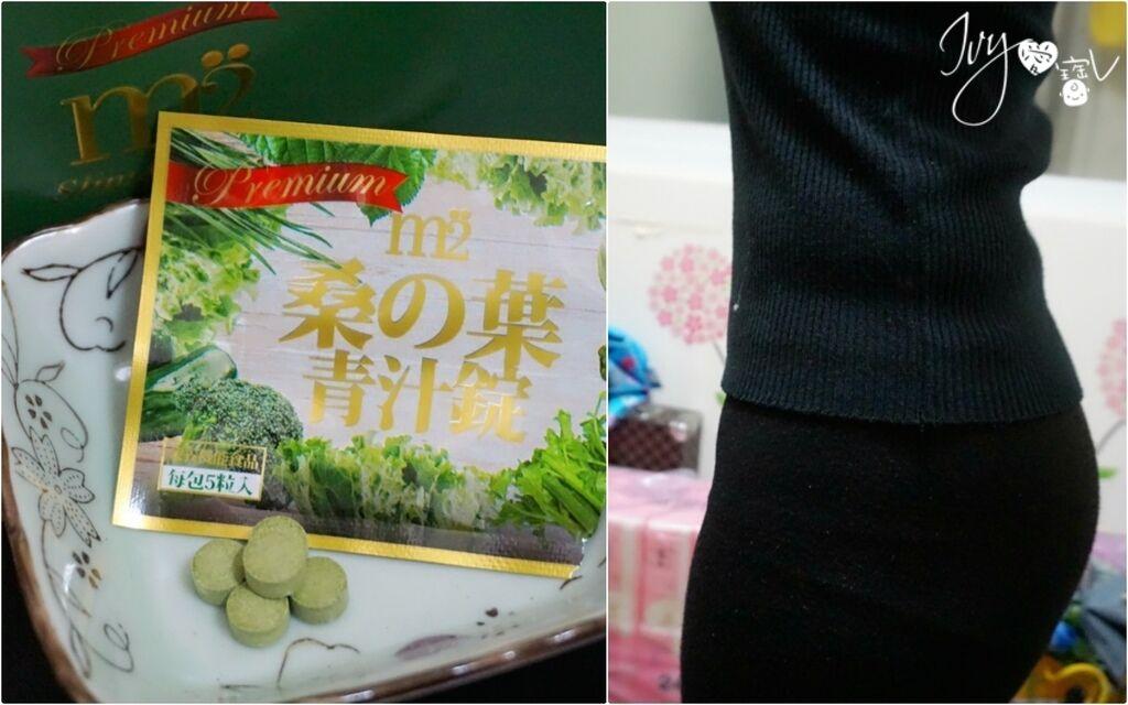 m2清汁錠2.jpg