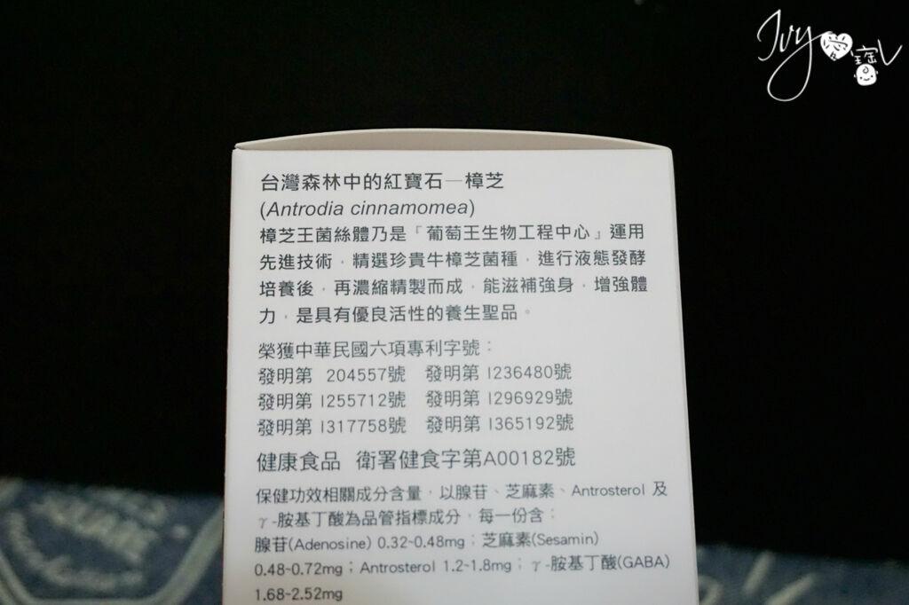 DSC06338.JPG