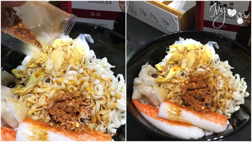 鋒味拌麵麻辣2.jpg