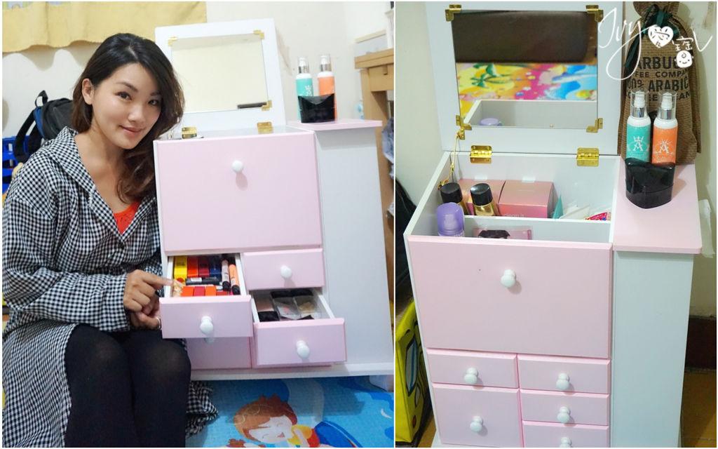 亞摩斯生活工坊化粧櫃化妝桌.jpg