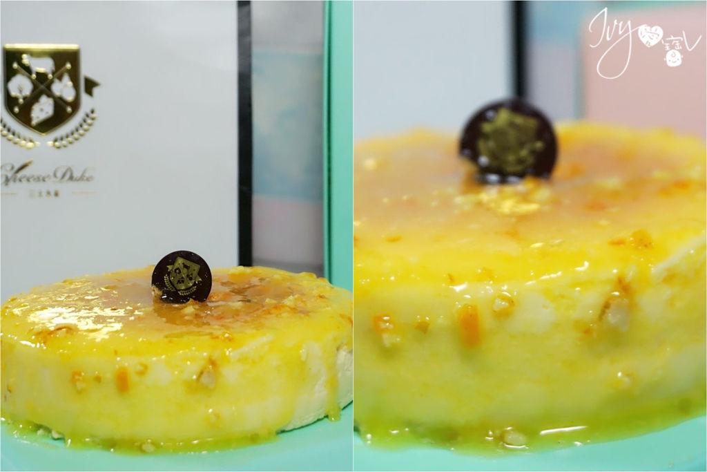 起士公爵美人柑乳酪蛋糕2.jpg
