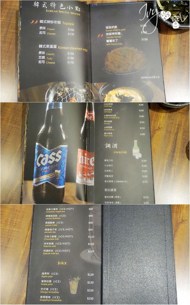 築夢韓食menu2.jpg