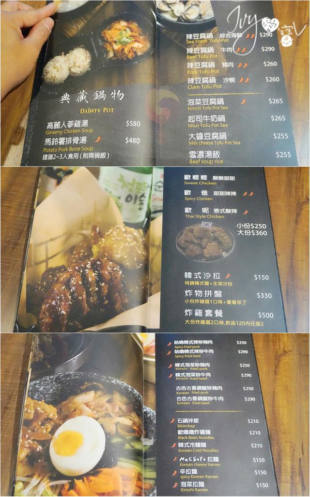 築夢韓食menu1.jpg