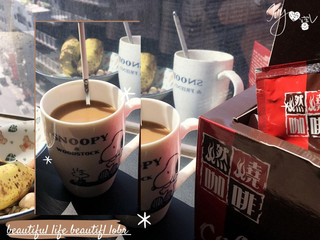 燃燒咖啡2.jpg