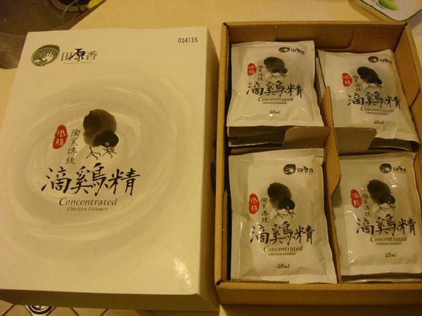 陶窯傳統滴雞精(打開樣)