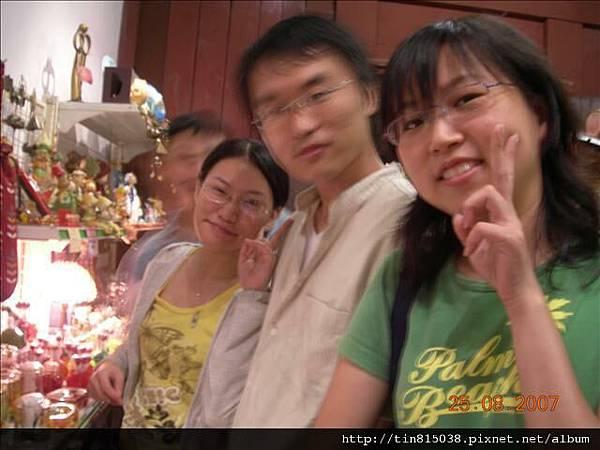 安伶の生日小聚會 (18)