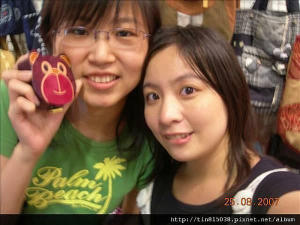 安伶の生日小聚會 (20)