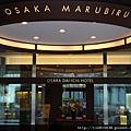 在大阪要住的飯店