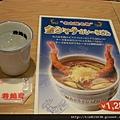 晚餐咖哩烏龍麵