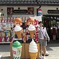 冰淇淋模型