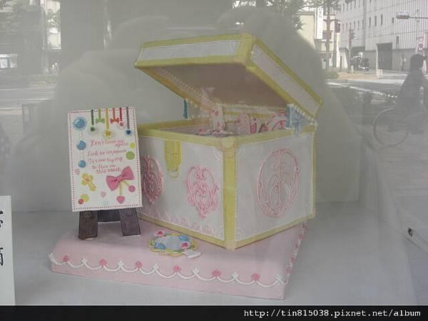 創意蛋糕D