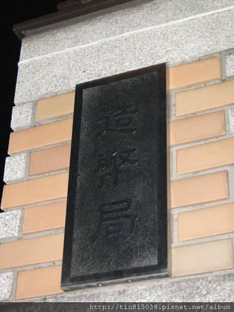 0419小倩 (122)