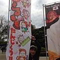 0420岡山、倉敷 (28).JPG