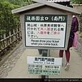 0420岡山、倉敷 (70).JPG