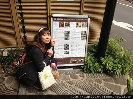 0420岡山、倉敷 (85).JPG