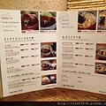 0420岡山、倉敷 (88).JPG