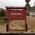 0420岡山、倉敷 (99).JPG