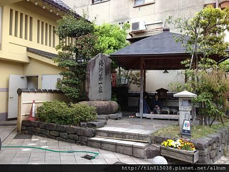 0421大阪-城崎溫泉 (28).JPG