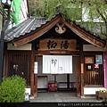 0421大阪-城崎溫泉 (31).JPG