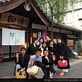 0421大阪-城崎溫泉 (33).JPG