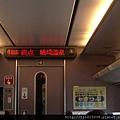 0421大阪-城崎溫泉 (12).JPG