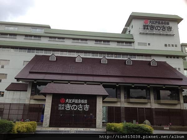 0421大阪-城崎溫泉 (19).JPG