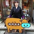 0421大阪-城崎溫泉 (27).JPG