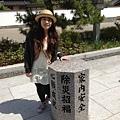 0422天橋立 (80).JPG