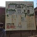 0422天橋立 (84).JPG