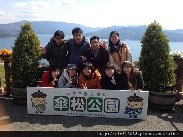 0422天橋立 (118).JPG