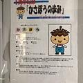 0422天橋立 (131).JPG