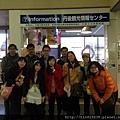 0422天橋立 (153).JPG