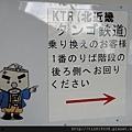小勇 (3).JPG