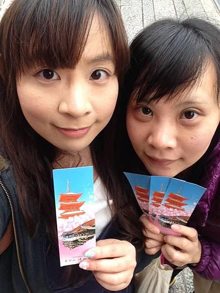 0424京都-大阪 (6).JPG