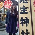 0424京都-大阪 (21).JPG
