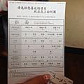 0425大阪-台灣 (14).JPG
