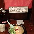 0425大阪-台灣 (19).JPG