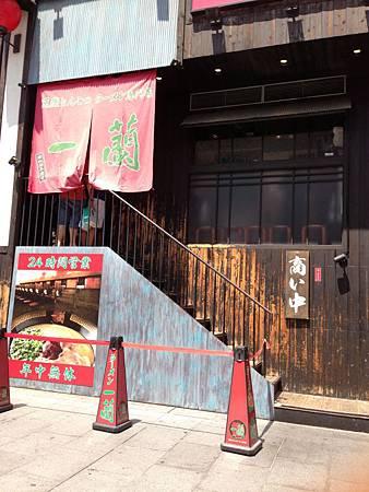 0425大阪-台灣 (20).JPG