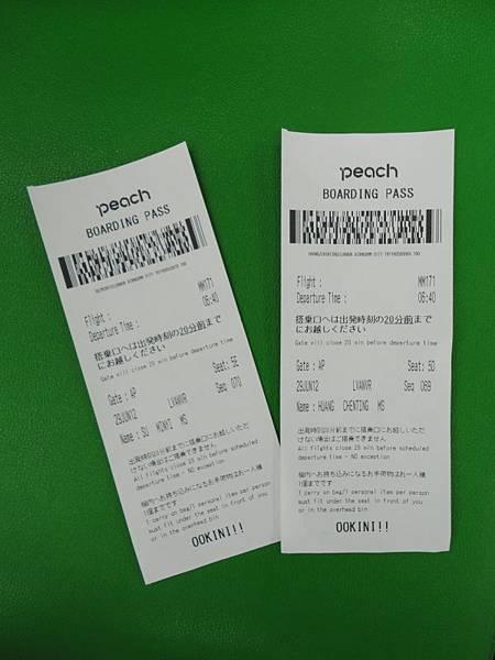 DSC09980.JPG