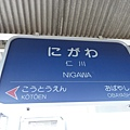 DSC01826.JPG