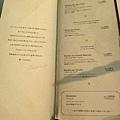 関西第二天 (25).JPG