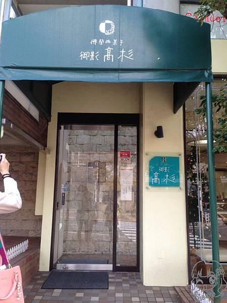 関西第二天 (29).JPG