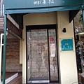 関西第二天 (30).JPG