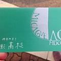 関西第二天 (31).JPG