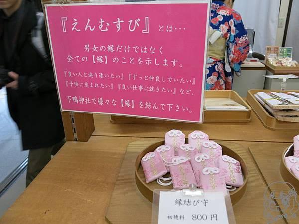 関西第五天 (105).JPG