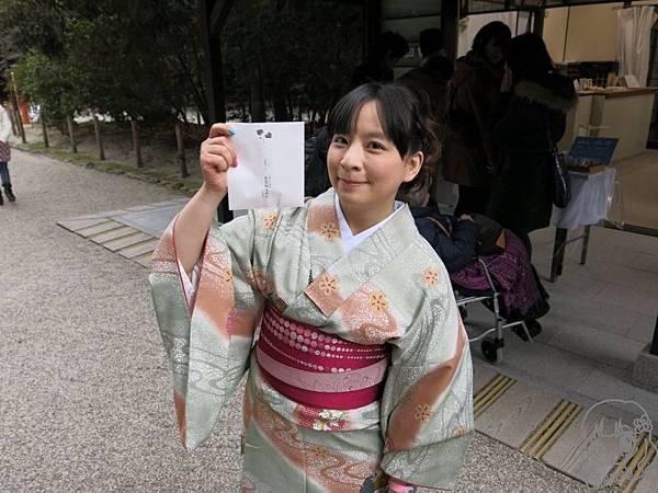 関西第五天 (106).JPG