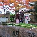 関西第五天 (135).JPG