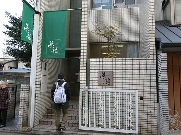 関西第五天 (3).JPG