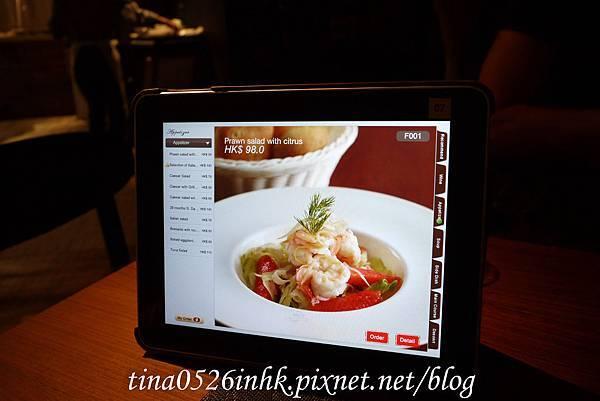 tina0526inhk.pixnet-1050073.jpg