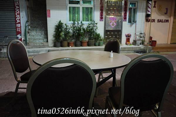tina0526inhk.pixnet (11 - 105).jpg